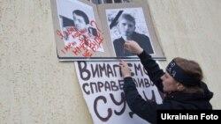 Всеукраїнська профспілка «Народна солідарність» звинуватила правоохоронців у несправедливому та непрозорому розслідуванні смерті студента Ігоря Індила, Київ, грудень 2010 року