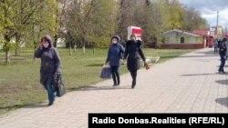 На улице Луганска, 18 апреля 2020 года