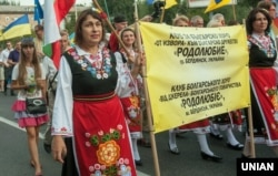 Українські болгари під час святкування Дня незалежності України у Запоріжжі. 24 серпня 2016 року