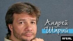 Andrey Shary program graphic