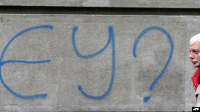 Grafit u Beogradu