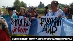 """Протестующие против крестного хода """"За мир и любовь"""" под Киевом"""