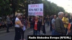 Граѓани протестираат пред Специјалното обвинителство.