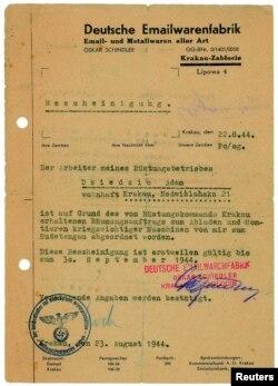 Письмо на немецком языке от 22 августа 1944 года, подписанное Оскаром Шиндлером