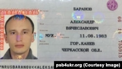 A copy of the passport of Aleksandr Baronov, one of the two soldiers arrested.