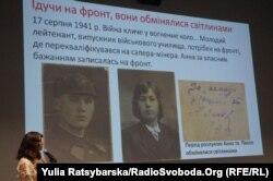 Павло і Анна Соковці, фото з родинного архіву. Дніпро, 8 травня 2019 року