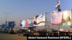 Election billboards in Kabul