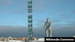 Пасёлак Мыс Шмідта