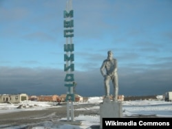 Поселок Мыс Шмидта
