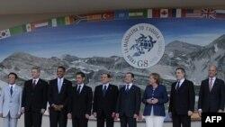 Саміт Групи восьми в італійському місті Аквіла, 8 липня 2009