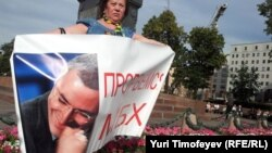 Ходорковского поздравили с днем рождения