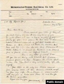 Письмо Лесли Торнтона из советской тюрьмы. Фото: www.stampboards.com