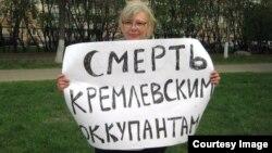 Ірина Калмикова на одній з акцій протесту у Москві (архівне фото)