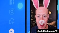 """Марк Цукерберг в приложении Facebook для """"изменения внешности"""""""