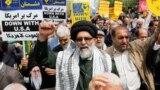 Protesti protiv SAD u Teheranu, 12Aprila 2019