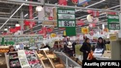 """Казандагы """"Ашан"""" супермаркеты"""