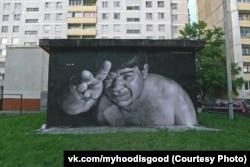 Граффити с изображением Евгения Леонова в роли Доцента, Витебск