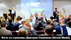 """Заседание """"Открытой России"""" в Чувашии"""