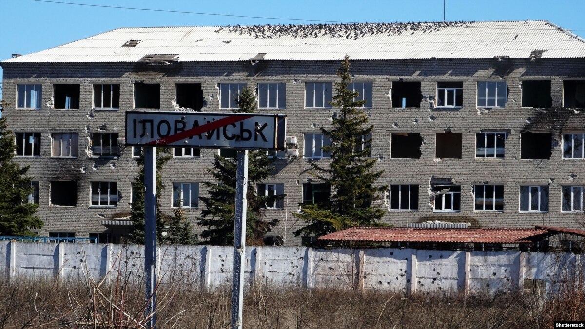 Хомчак про вихід з Іловайська: не знаю, чому рішення нагорі приймалося так довго