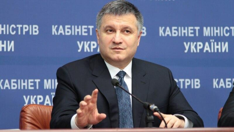 Аваков: на сьогодні арештовані сім податківців часів Януковича