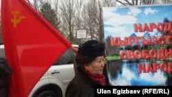 Лидер Компартии Кыргызстана Клара Ажибекова.