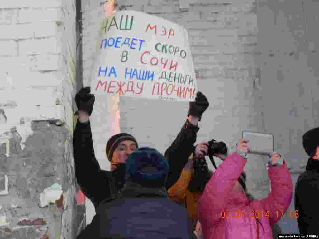 Пермьдә Илья Канциберов ризасызлык белдерә.