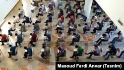 ظرفیت پذیرش در دوره آزمون سراسری ایران ۱۷ هزار و ۷۰۷ داوطلب اعلام شده است.
