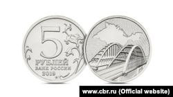 Російська монета з зображенням Керченського мосту, 2019 рік