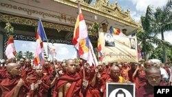 اعتراض های اخير در ميانمار از روز چهارشنبه ۱۹ سپتامبر آغاز شد و به يکی از بزرگترين اعلام نارضايتی ها از حکومت ۲۰ ساله ارتش بر اين کشور تبديل شده است.