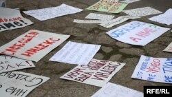 Архивска фотографија - протест на студенти, 20 мај 2010.