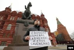 Пікет на підтримку Надії Савченко у центрі Москви. 22 березня 2016 року