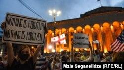 Главный посыл протестующих: «20 июня не забыто»