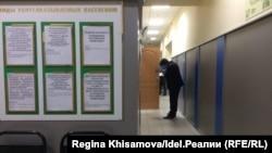 Отдел полиции в Казани
