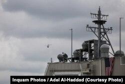 Instalațiile Aegis Ashore Missile Defense System (AAMDS) la Deveselu (2016)