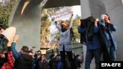 اعتراضات دیماه ۹۶