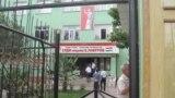 Даромадгоҳи додгоҳи ноҳияи Бобоҷон Ғафуров дар вилояти Суғди Тоҷикистон