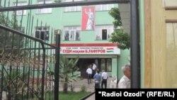 Здание суда Бободжон Гафуровского района