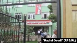 Додгоҳи ноҳияи Бобоҷон Ғафуров