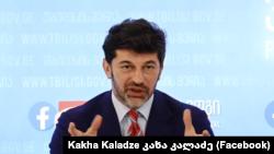 Каха Каладзе
