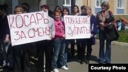 Омск. Забастовка на хладокомбинате. Фото Анны Чистовой