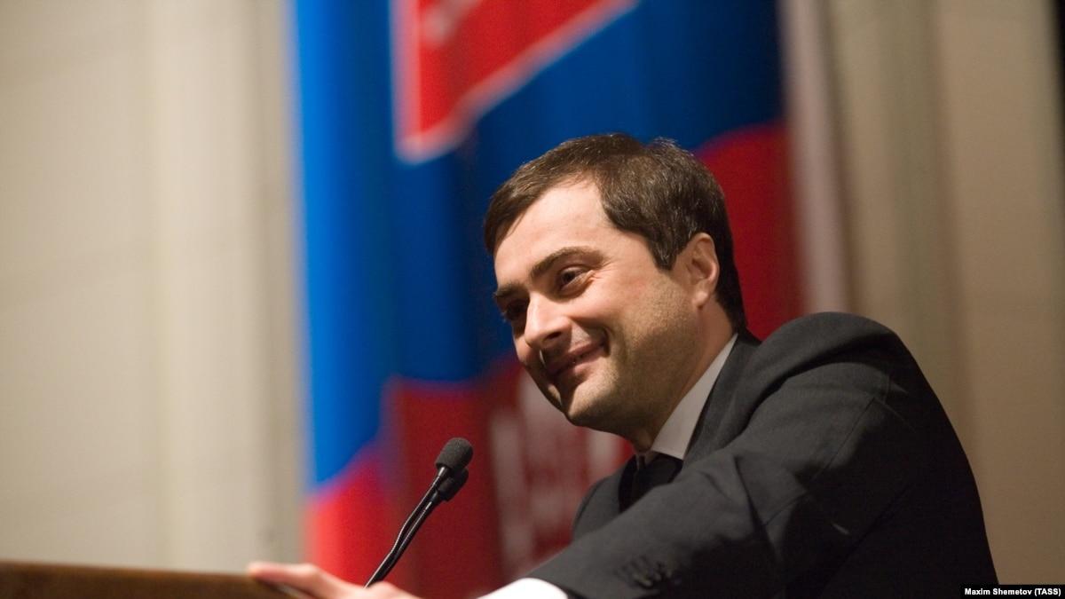 В Кремле опровергли отставку Суркова