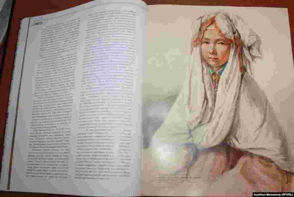 Казахская девушка. Бр. Залесский. («Казахи. История и культура»). Алматы, 20 января 2014 года.