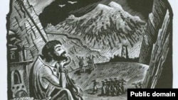 Иллюстрация Германа Паштова