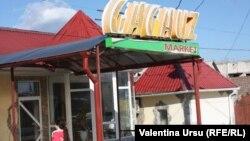 """Market """"Gagauz"""""""