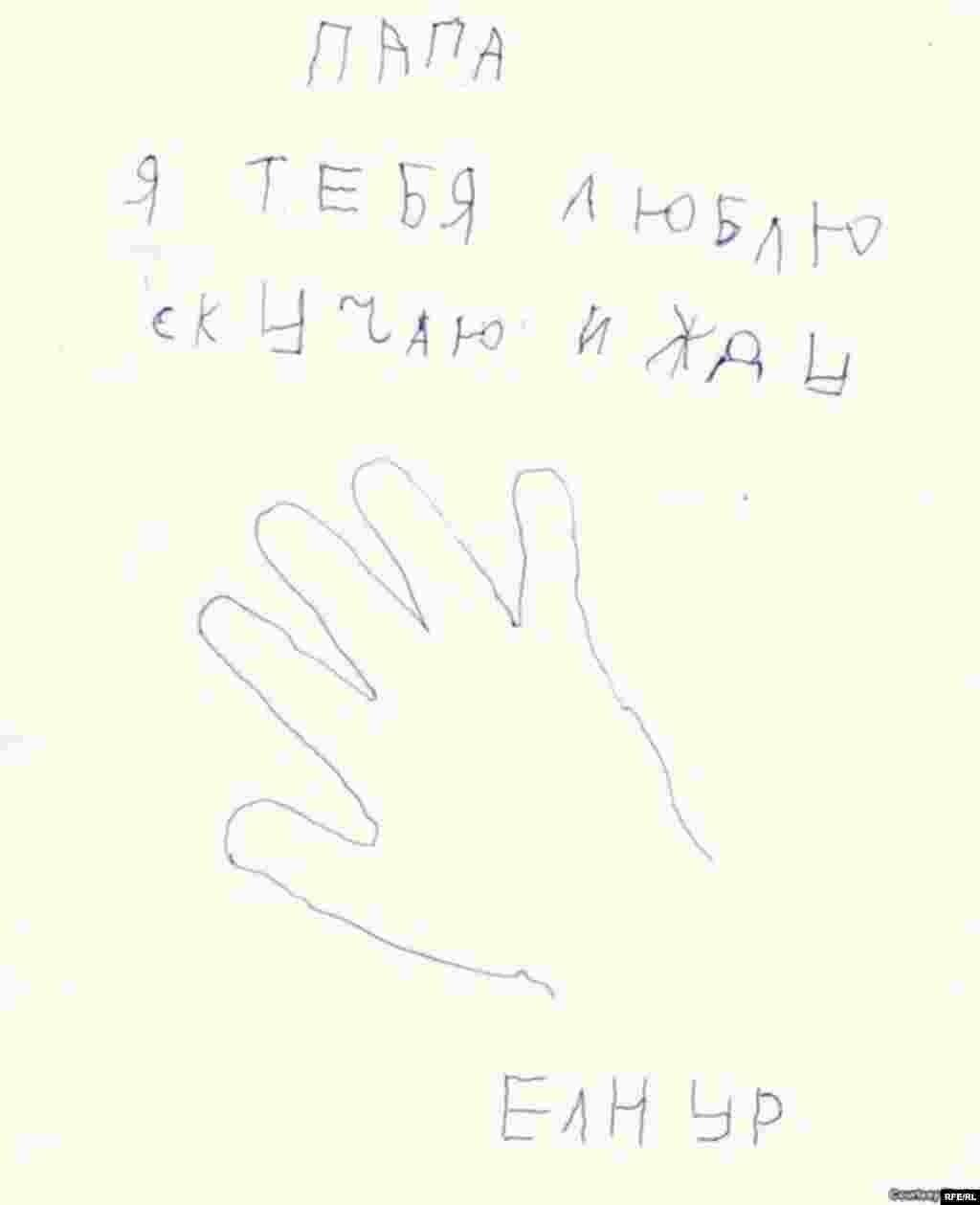 Казахстан. 21 – 25 ноября 2011 года #3