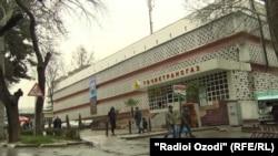 Здание ОАО «Таджиктрансгаз» в городе Душанбе.