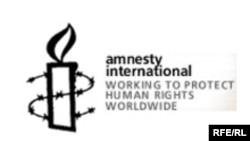 Amnesty International, official logo