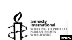 Amnesty International-ի լոգոն