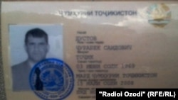 Паспорт Джурабека Дустова.