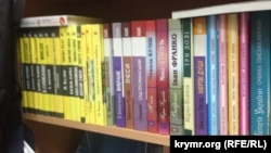 Украинские книги в симферопольском магазине